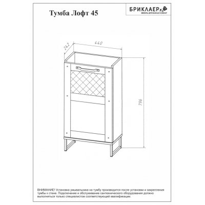 Комплект мебели Бриклаер Лофт 45 Метрополитен грей-2
