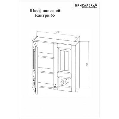 Шкаф навесной Бриклаер Кантри 65 Бежевый дуб прованс-2