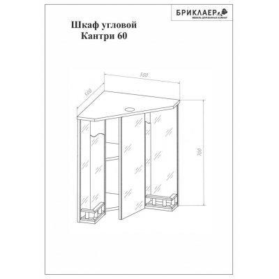 Зеркало-шкаф Бриклаер Кантри 60 Бежевый дуб прованс угловой с балюстрадой-1