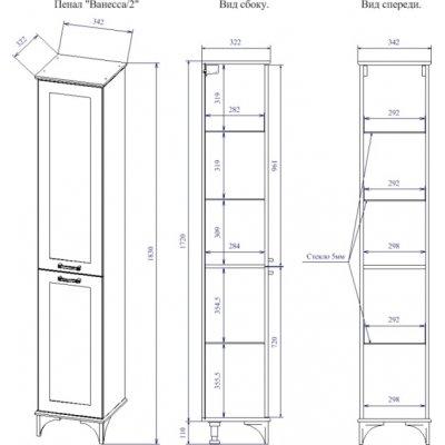 Шкаф-пенал Sanflor Ванесса 2 R напольный, белый-1