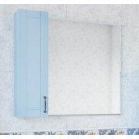 Зеркало-шкаф Sanflor Глория 85 серый