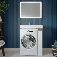 Комплект мебели AQUATON Лондри 20 L, под стиральную машину