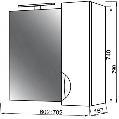 Комплект мебели Ceruttispa Калабрия 60-4