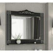 Зеркало Венеция Аврора 105 черный с патиной серебро