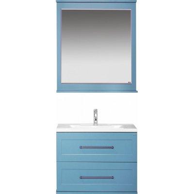 Комплект мебели Misty Марта 70 подвесная, голубая матовая
