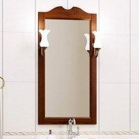 Зеркало Opadiris Клио 50 орех антикварный