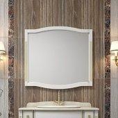 Зеркало Opadiris Лаура 120 белое с патиной