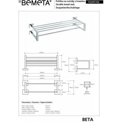 Двойная вешалка для полотенца BEMETA BETA 132205102-1
