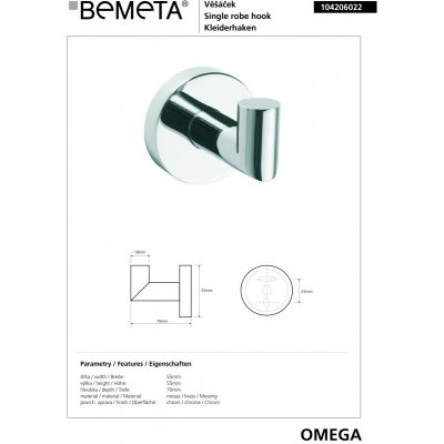 Крючок BEMETA OMEGA 104206022-1