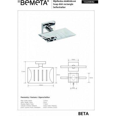 Прямоугольная мыльница BEMETA BETA 132208082-1