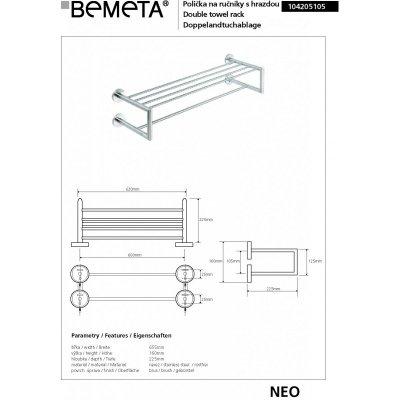 Полочка для полотенец двойная BEMETA NEO 104205105-1