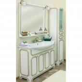 Комплект мебели для ванной Sanflor Каир 120