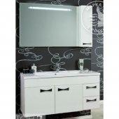 Комплект мебели для ванной Акватон Диор 120 белый
