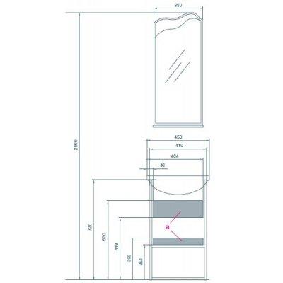 Комплект мебели для ванной Акватон Колибри 45-1