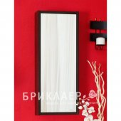 Зеркало-шкаф Бриклаер Бали 40