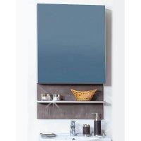 Зеркало-шкаф для ванной Бриклаер Карибы 60 Сатин/Дуб Антик