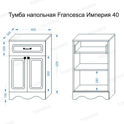 Тумба напольная Francesca Империя 40 белый-2