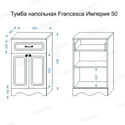 Тумба напольная Francesca Империя 50 белый-1