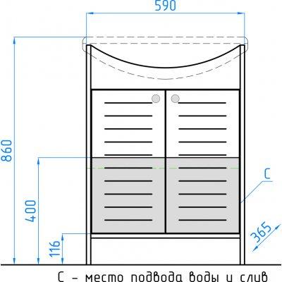 Комплект мебели для ванной  Style Line Кантри-65-2
