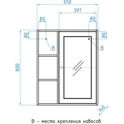 Комплект мебели для ванной  Style Line Кантри-65-10